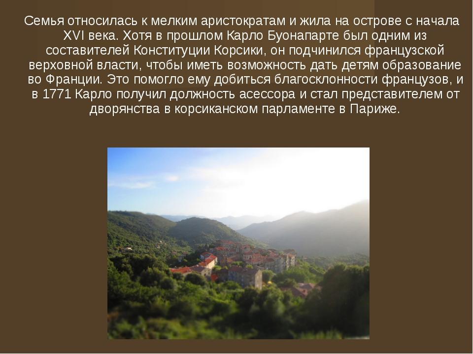 Семья относилась к мелким аристократам и жила на острове с начала XVI века....