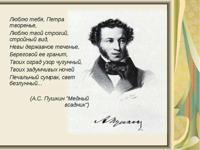 Южная ссылка а.с.пушкина и его романтические знакомства знакомства молодых мам с детьми для поездки на море