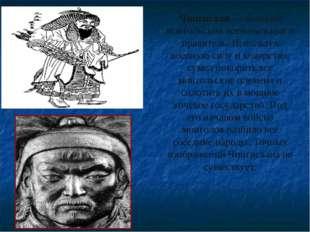 Чингисхан — великий монгольский военачальник и правитель. Используя военную с