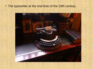 The typewriter at the end time of the 19th century. The typewriter at the en