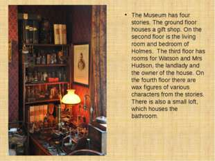 The Museum has four stories. The ground floor houses a gift shop. On the seco