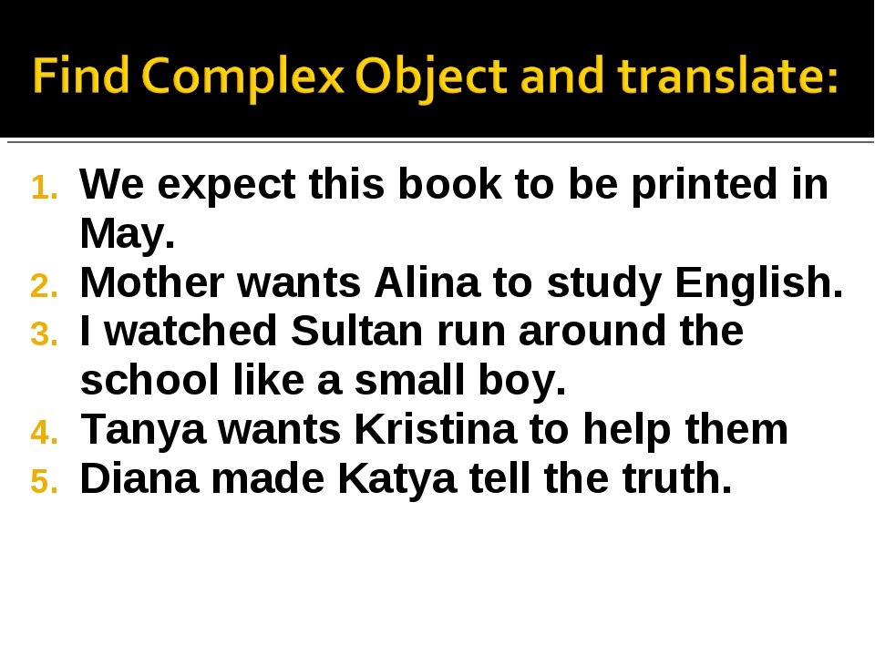We expect this book to be printed in May. Mother wants Alina to study English...