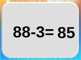 88-3= 85