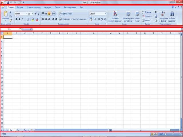электронные таблицы excel шпаргалка