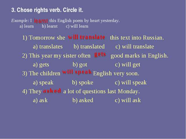 3. Chose rights verb. Circle it. Example: I this English poem by heart yester...