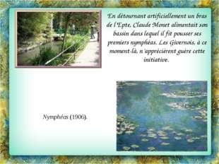 En détournant artificiellement un bras de l'Epte, Claude Monet alimentait son