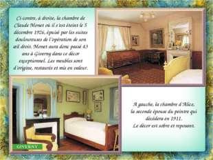 Ci-contre, à droite, la chambre de Claude Monet où il s'est éteint le 5 décem