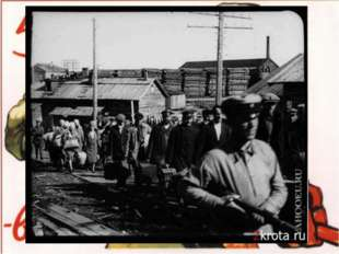 Методы проведения индустриализации: Энтузиазм людей и героизм; Социалистическ