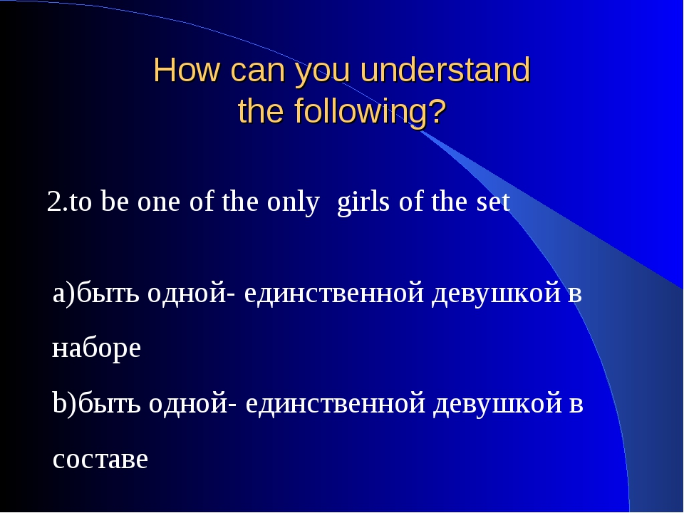 How can you understand the following? 2.to be one of the only girls of the se...