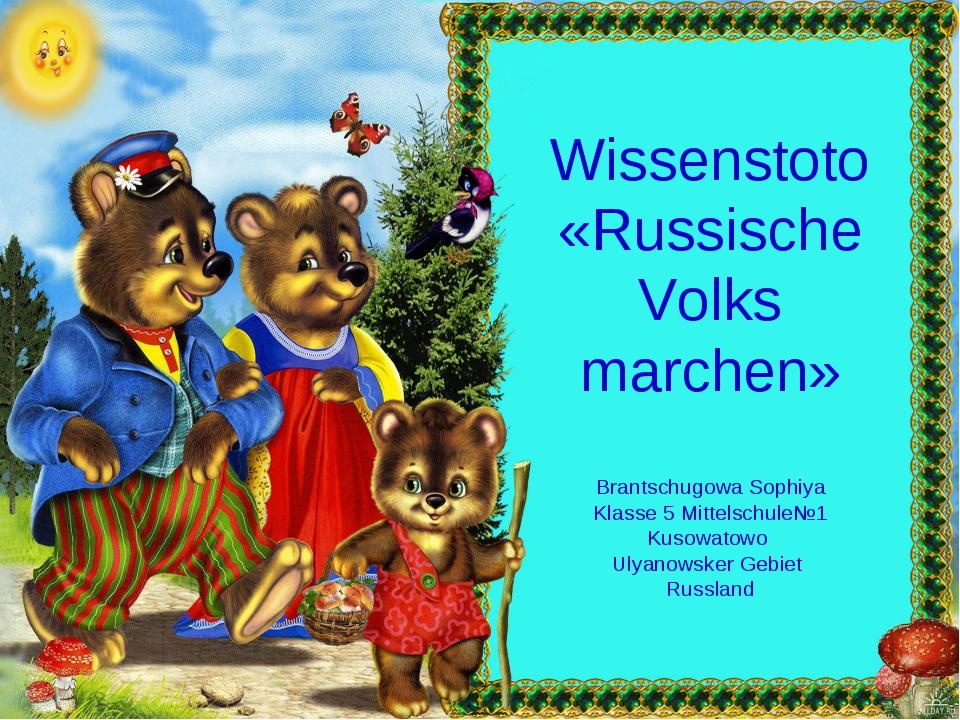 Wissenstoto «Russische Volks marchen» Brantschugowa Sophiya Klasse 5 Mittelsc...