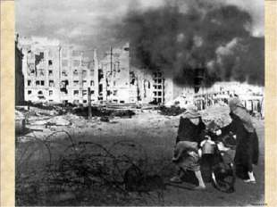 Первые бомбежки Сталинграда. Женщины бегут в укрытие. Август 1941. Мусатова О