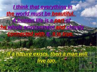 I think that everything in the world must be beautiful. A human life is a pa