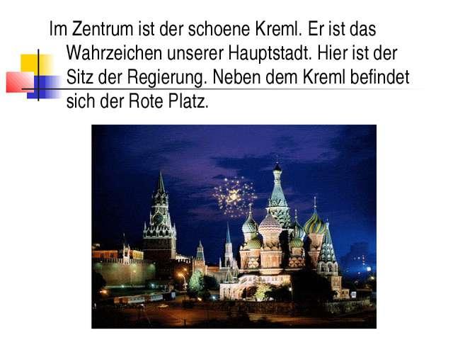 Im Zentrum ist der schoene Kreml. Er ist das Wahrzeichen unserer Hauptstadt....