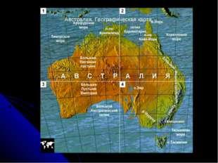 Австралия. Географическая карта.