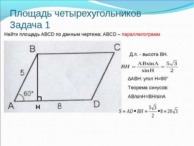 решение задач статистики statistica