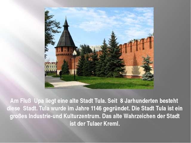 Am Fluß  Upa liegt eine alte Stadt Tula. Seit  8 Jarhunderten besteht  diese...