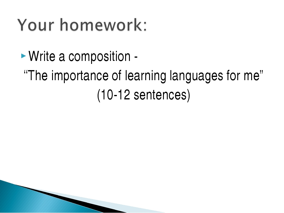 "Write a composition - ""The importance of learning languages for me"" (10-12 se..."