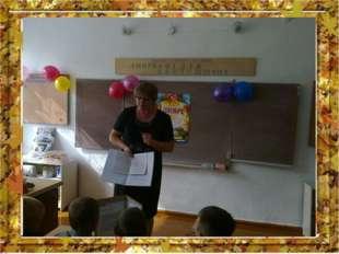 3. В школе проводятся консультации психолога, социального педагога школы, ка