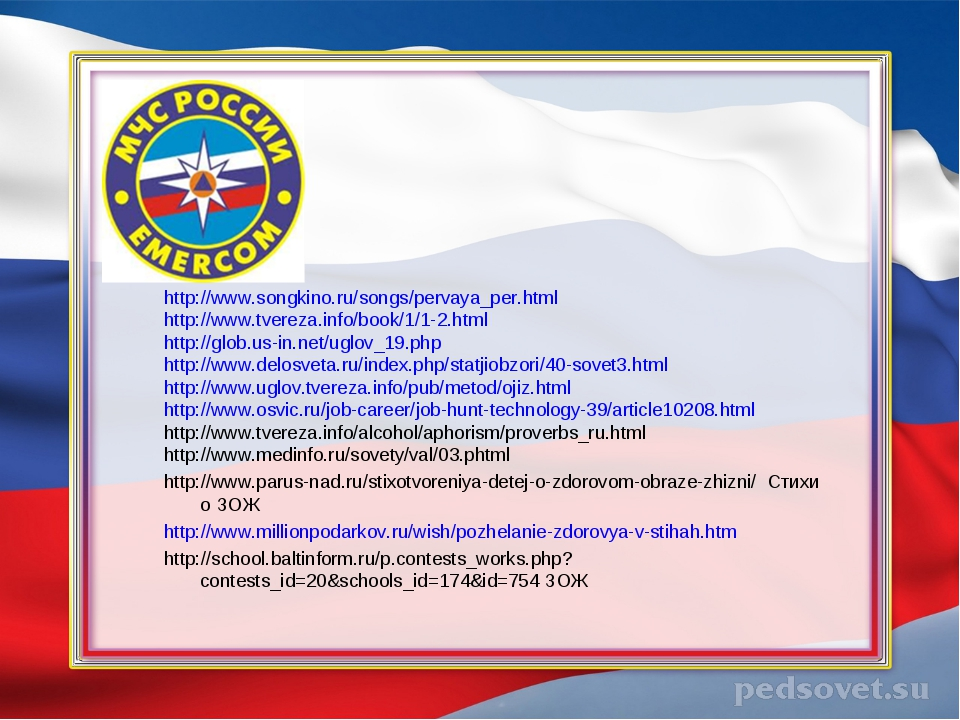 http://www.songkino.ru/songs/pervaya_per.html http://www.tvereza.info/book/1/...
