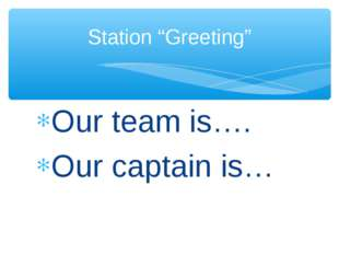 "Our team is…. Our captain is… Station ""Greeting"""