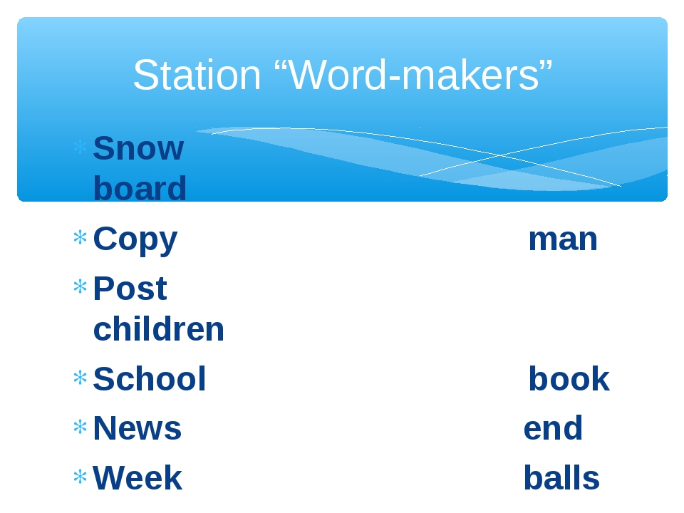Snow board Copy man Post children School book News end Week balls Black paper...