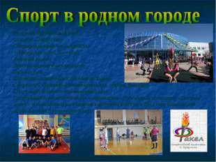 Бугульма (футбольный клуб) Стадион «Энергетик» Спортивный комплекс «Юность» (