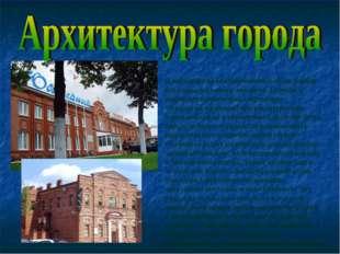 В настоящее время современный облик города Бугульмы постоянно меняется. Толчк