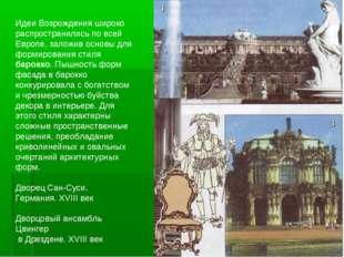 Идеи Возрождения широко распространились по всей Европе, заложив основы для ф