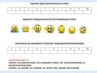 Решение 8 МЕНЮ х 1 4 5 Ответ: (1; 4).