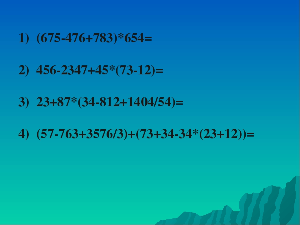 1) (675-476+783)*654= 2) 456-2347+45*(73-12)= 3) 23+87*(34-812+1404/54)= 4) (...