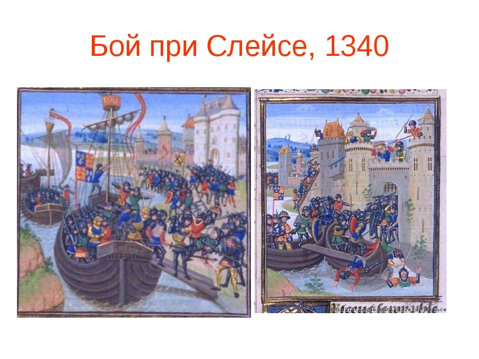 Бой при Слейсе, 1340