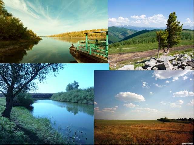 Орал қаласы Жайық өзені ағыстарының орта оң жақ бойында орналасқан. Өзен бой...