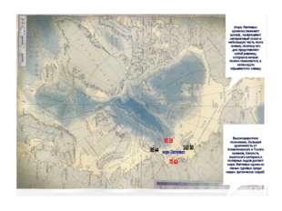 Море Лаптевых целиком занимает шельф, захватывает материковый склон и неболь