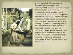 в1345 пустынь оформилась как Троице-Сергиев монастырь (впоследствииТроице-С