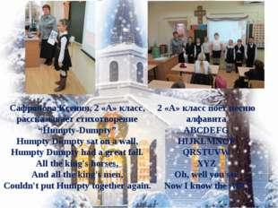 """Сафронова Ксения, 2 «А» класс, рассказывает стихотворение """"Humpty-Dumpty"""" Hum"""
