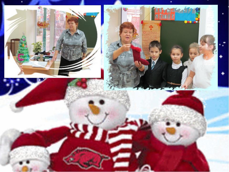 Учитель английского языка Е.Л. Базаркина рассказывает о рождественских подарк...