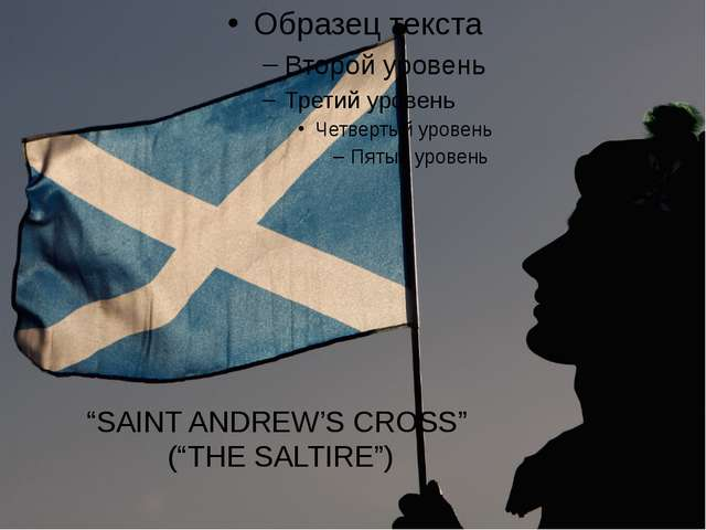 """SAINT ANDREW'S CROSS""  (""THE SALTIRE"")"