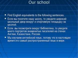 Our school Find English equivalents to the following sentences. Если вы посет