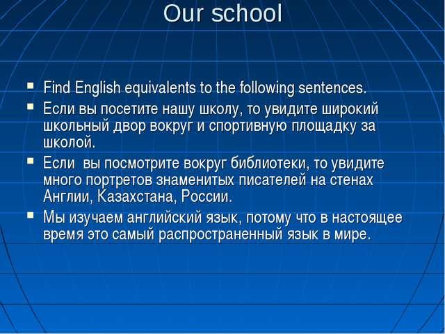 Our school Find English equivalents to the following sentences. Если вы посет...