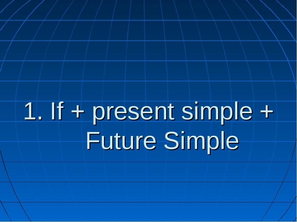 If + present simple + Future Simple