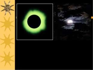 Полное солнечное затмение в Москве последний раз наблюдали в 1476 году Больши