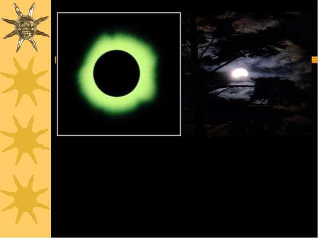 Полное солнечное затмение в Москве последний раз наблюдали в 1476 году Больши...