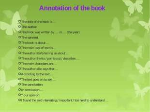 Annotation of the book The title of the book is … The author The book was wri