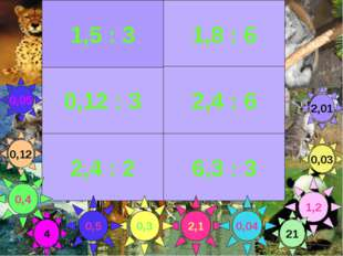 1,8 : 6 0,12 : 3 2,4 : 6 2,4 : 2 6,3 : 3 2,1 1,2 0,3 0,4 0,04 1,5 : 3 0,03 2,