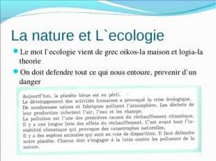 La nature et L`ecologie Le mot l`ecologie vient de grec oikos-la maison et lo