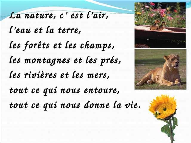 La nature, c' est l'air, l'eau et la terre, les forêts et les champs, les mon...
