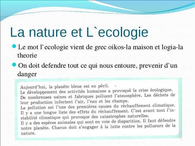 La nature et L`ecologie Le mot l`ecologie vient de grec oikos-la maison et lo...