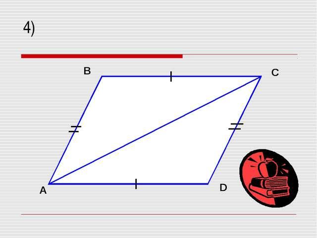 4) A B C D