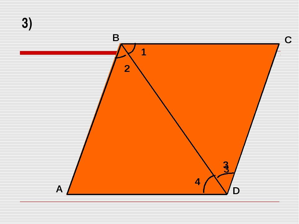 3) A B C D 1 2 3 3 3 4