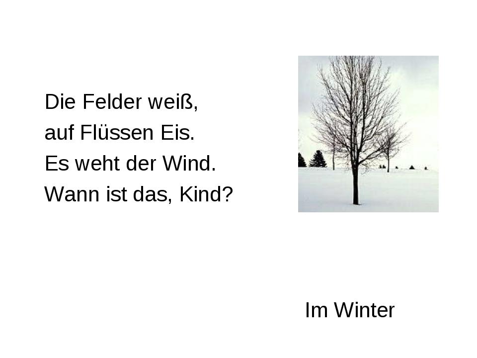 Im Winter Die Felder weiß, auf Flüssen Eis. Es weht der Wind. Wann ist das, K...